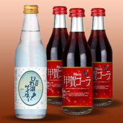 甲賀コーラ&びわ湖サイダー